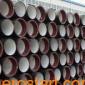 供应广西球墨铸铁管,广西球墨铸铁管厂家,广西球墨铸铁管图片