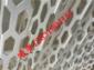 奥迪汽车4S店外墙装饰用穿孔板厂家供应
